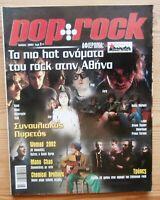 POP + ROCK GREEK MAG JUN 2002 CURE PULP MOTORHEAD HIM PET SHOP BOYS DAVID BYRNE