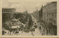 1364: Postkarte Ansichtskarte Hannover Georgstraße gelaufen 1912
