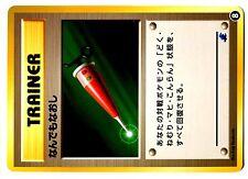 PROMO POKEMON JAPANESE - Totodile Kaiminus 1999 - N° GUERISON TOTALE (8)