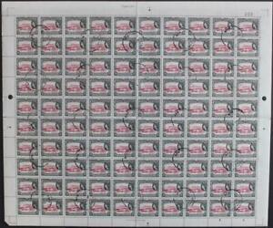 BRITISH GUIANA: Full 10 x 10 Sheet Mount Roraima 36c - Full Margins (38618)