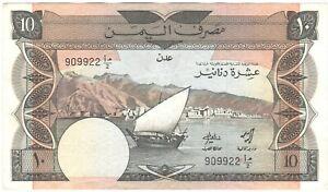 Yemen (South) 10 Dinars 1984 P-9a AU