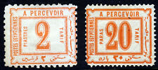 EGYPT 1886 Postage Dues 20pa & 2 Pi Without Watermark SG D63 & SG D65 MINT