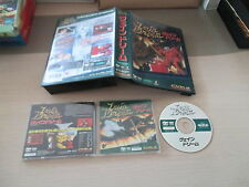 >>  VAINDREAM VAIN DREAM RPG FM TOWNS MARTY JAPAN IMPORT COMPLETE IN BOX! <<