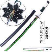 Demon Slayer Kimetsu no Yaiba Shinazugawa Genya Sword+Belt Weapon Handheld Prop