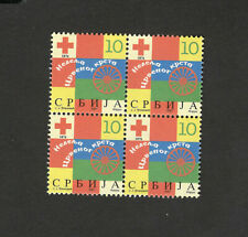 SERBIA-MNH BLOCK OF 4 STAMPS-RED CROSS-TAX STAMPS-2007.
