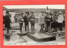 More details for unidentified russo japanese war china port arthur ? pc unused ref t135