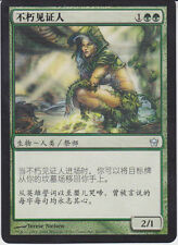 Eternal Witness Chinese - Fifth Dawn - Near Mint Condition - MTG
