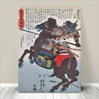 "Traditional Japanese SAMURAI Warrior Art CANVAS PRINT 36x24""~ Kuniyoshi #262"