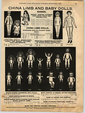 1894 PAPER AD 4 PG China Limb Baby Dolls Kid Body Jointed
