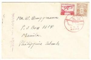Japan Sc#C4,#127a-PICTORIAL AIR MAIL CANCEL-10/11/10(1935)-TO PHILIPPINES