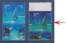 Egypt - 2002 - Scarce - Without inscription & Value ( Return of Sinai to Egypt )