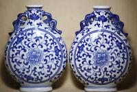 2PCS Antique fine Chinese beautiful Blue and white Porcelain flat vase