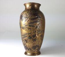 Asian Art / Asian, Vase, Japan, around 1880 - 1920 AL444