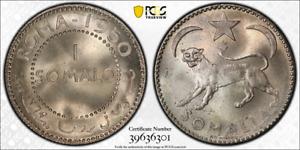 AH 1369-1950 Somalia 1 Somalo PCGS MS 65 Witter Coin