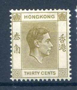 Hong Kong 1938 30c Yellow Olive SG151a Mounted Mint