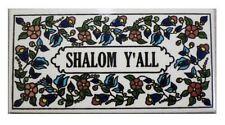 Shalom Y'All -- Ceramic tile,  Messianic Jewish interest, YESHUA, Jesus