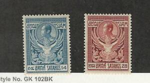 Thailand, Postage Stamp, #143-144 VF Mint Hinged, 1910, JFZ