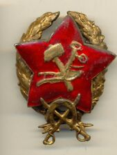 Soviet red Russian Order star Medal  Badge  Army Cavalry RKKA  (1120)