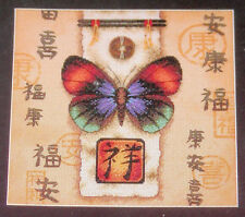 Dimensions Oriental Butterfly Counted Cross Stitch Kit Unopened NIP #35034