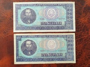 Old banknotes from Romania 100 lei 1966 special serial numbers