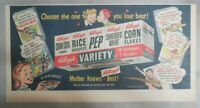 Kellogg's Cereal Ad: Freedom Train Premium From 1948 Size: 7.5 x 15 inches