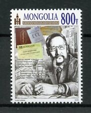 Mongolia 2018 MNH Home Museum Tsendiin Damdinsuren 1v Set Writers Museums Stamps