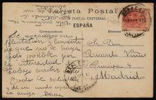 EDIFIL. ENTERO POSTAL CON SELLO Nº 269. USADO. (1)