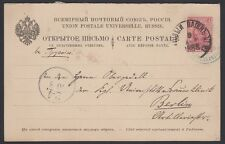 RUSSIA, Poland, 1888. Post Card H&G 8m, TPO 27 - Berlin