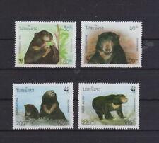 Laos 1994 postfrisch MiNr. 1410-1413  WWF  Malaienbär