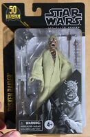 "Tusken Raider Star Wars The Black Series Archive 6"" Figure New In Hand Mint 🔥"