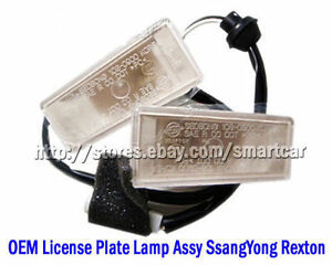 License Plate Lamp for 2001-2017 SsangYong Rexton / New Rexton / Rexton W