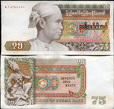 MYANMAR BURMA 75 KYAT ND 1985 P 65 AUNC W/Y TONE