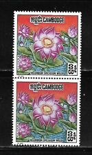 Cambodia - #231a Transposed Numbers MNH