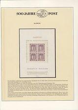 Hamburg - Vier originalgetreue Nachdrucke der Nr. 20 zu 1 1/4 Schilling im Block