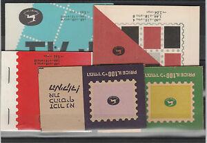 FRANCOBOLLI 1965/73 ISRAELE 5 LIBRETTI Z/4675