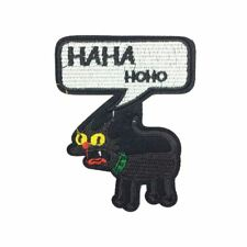 Haha Hoho Cat (Iron On) Embroidery Applique Patch Sew Iron Badge