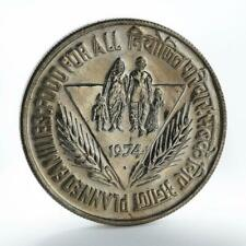 India 10 rupees agriculture familie food for all spica copper-nickel coin 1974