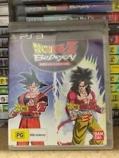 dragon ball z budokai HD collection PS3