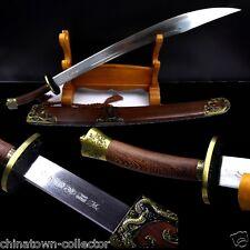 Martial arts Broadsword Qi Jiguang's Army Sword pattern steel blade sharp #0033