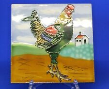 More details for ceramic tile wall display or pot stand, rooster, 20 x 20 cm *[21511]