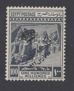´MNH´ EGYPT 1922, Independent Kingdom 100m black: SC#90 wmk Crescent/Star signed