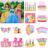 Disney Princess Birthday Party Supplies Bag Tableware Balloon Plates Cups Napkin