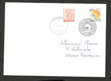 MONTENEGRO-MNH-TRAVELED LETTER (FDC) WITH TAX STAMP-2002.