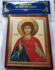 Russian wood icon  St Trifon w/ bird  rare