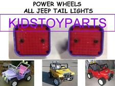Pair of PURPLE FRAMED Fisher Price Power Wheels 2 Seat Jeep Tail Lights