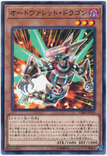 * - Yugioh Japanese Yamatano Dragon Scroll Common 122-032