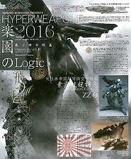 Makoto Kobayashi Hyper Weapon 2016 book art illust SF mecha