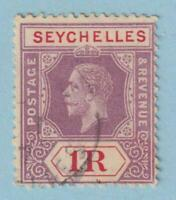 SEYCHELLES 111 USED  NO FAULTS EXTRA FINE!