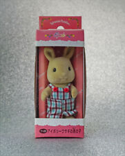 Calico Critters Sylvanian Families Japan Vintage Ivory Rabbit Brother Rare