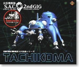 New Art Storm EX Gokin Ghost in the Shell Tachikoma Naked Painted